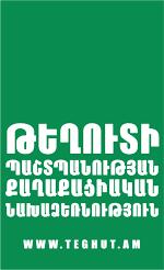 Save Teghut Civic Initiative